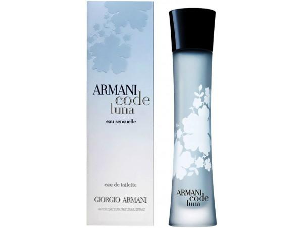 Giorgio Armani Code Luna 75 мл